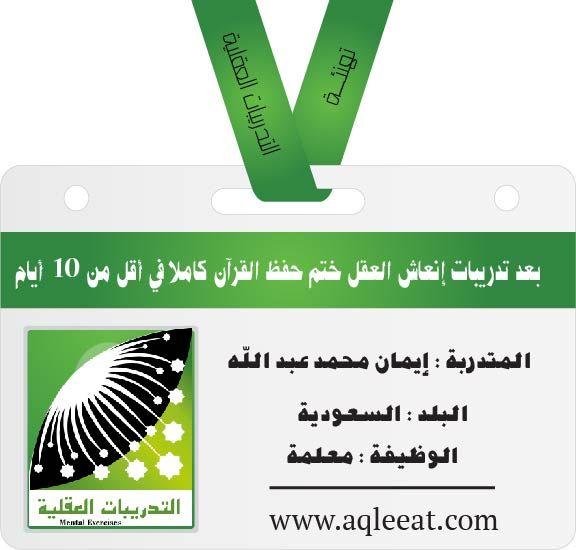 Saudi Arabia Saudi Arabia United Arab Emirates Arab States