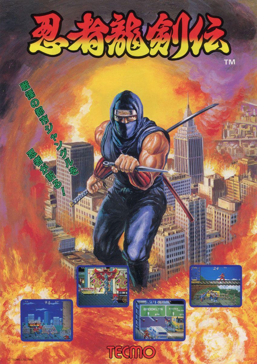 The Arcade Flyer Archive Video Game Flyers Ninja Gaiden Tecmo Classic Video Games Ninja Gaiden Vintage Video Games