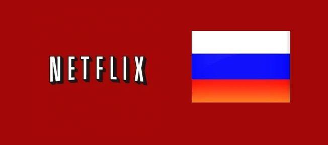 Vpn No Longer Works With Netflix