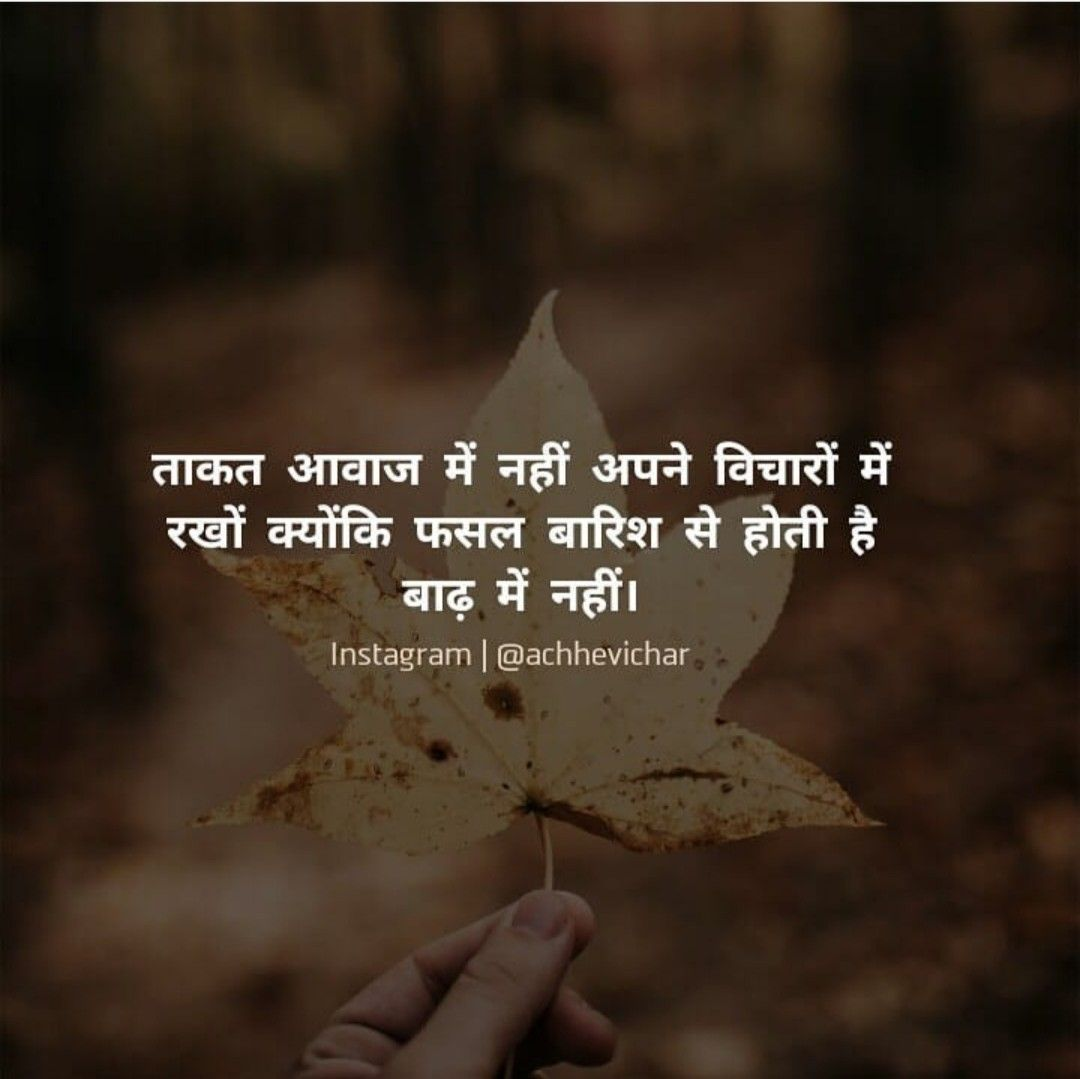 Pin By Aman Yadav On Attitudes Minded Dosti Quotes Life Quotes
