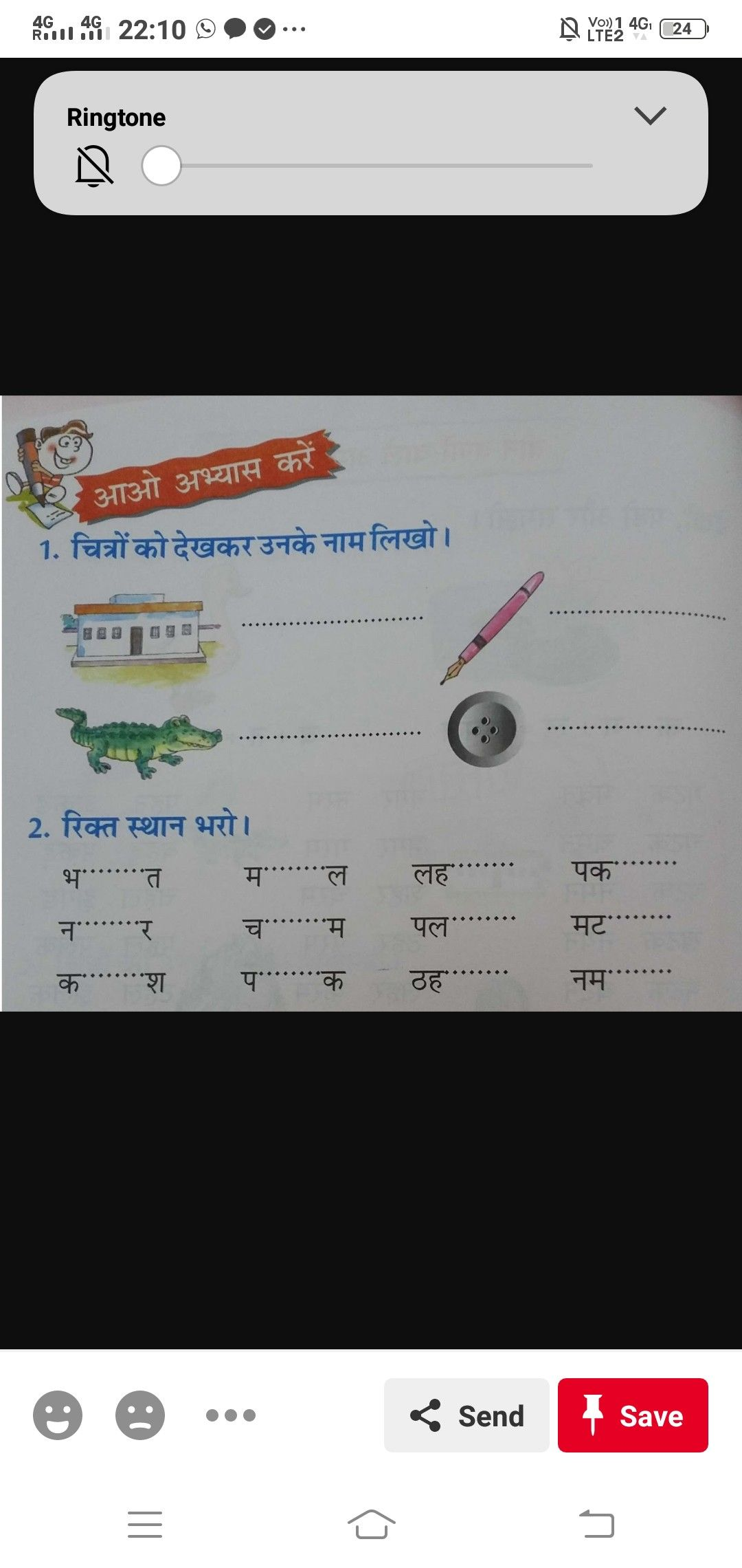 Pin By Vasudha Gaur On Hindi Worksheets