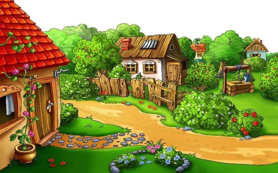 картинка домик с улицами королевы летнего цветника