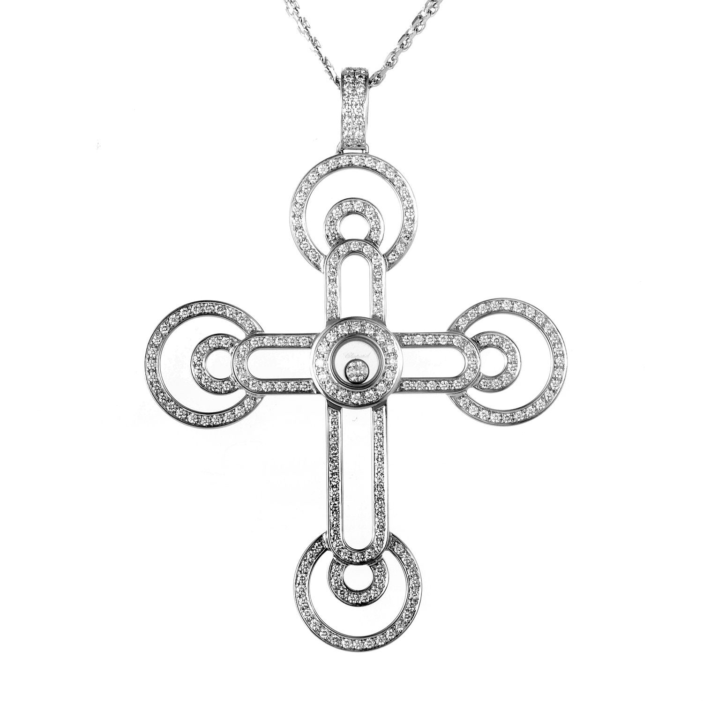 Chopard Happy Diamonds 18K White Gold Cross Pendant Necklace