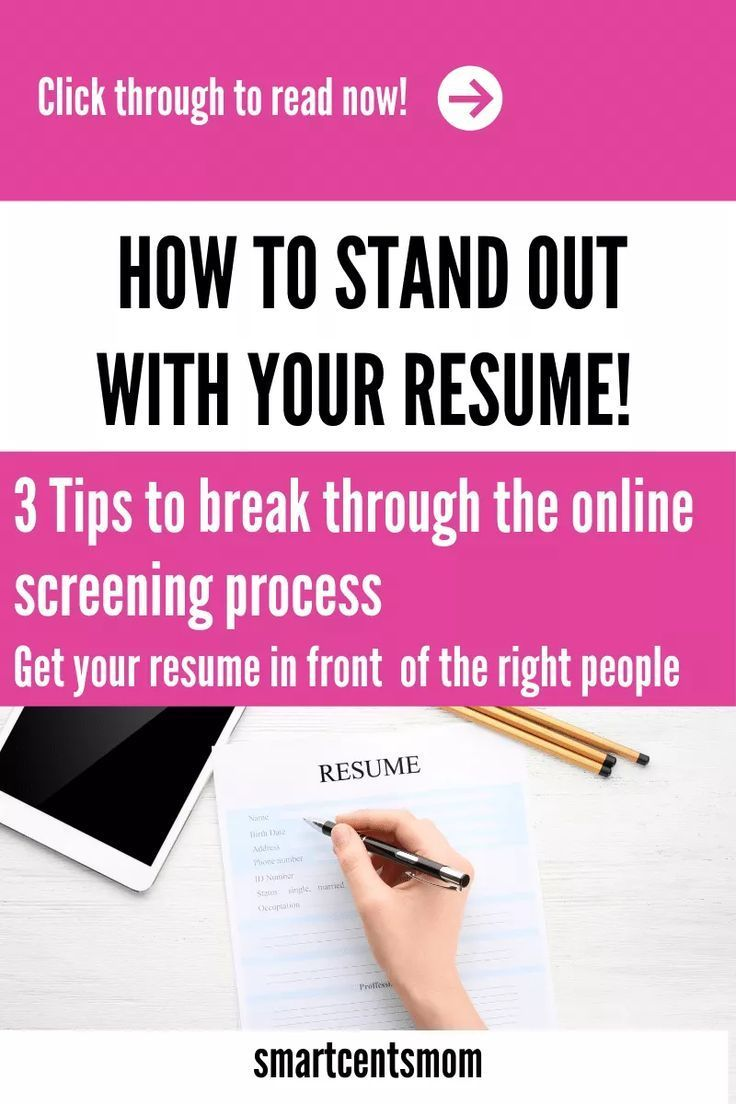 How to Get Your Resume Past the Screening Process in 2020
