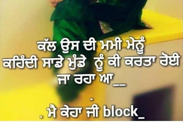 Best Punjabi Comment Quotes Photos For Facebook Whatsapp Instagram Google And More Images On Pinterest Hindi Quotes Punjabi Quotes And Happy