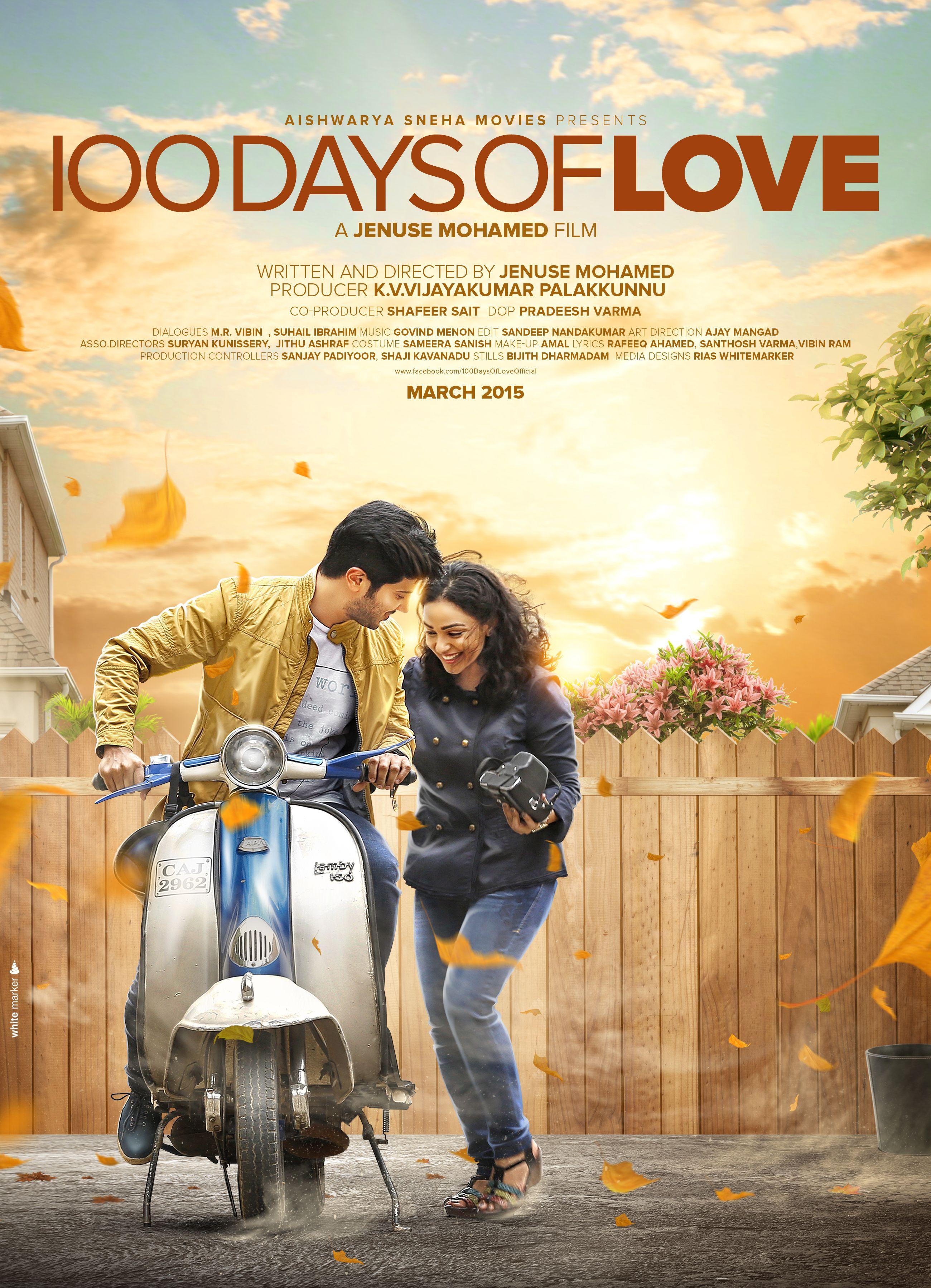 100 Days Of Love Vertical Movie Poster Media Designs Riyas