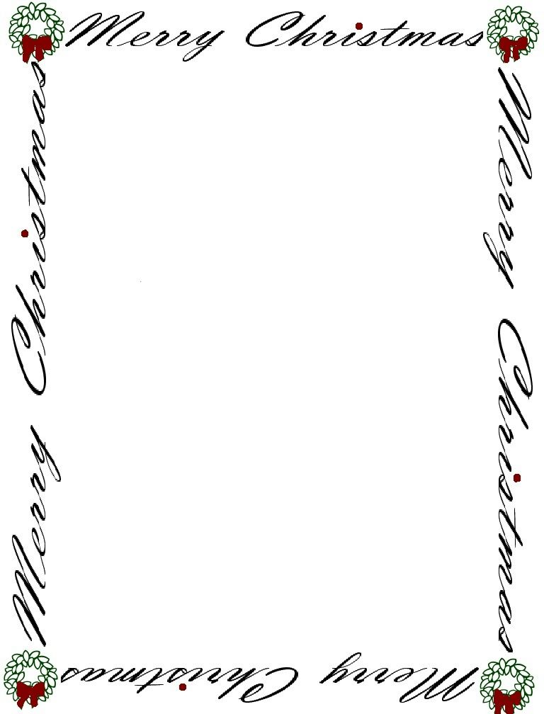 Free Printable Christmas Border Paper Printable Paper