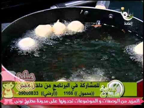 مطبخ نونى شيف محمد حامد الزلابية Food Lockscreen