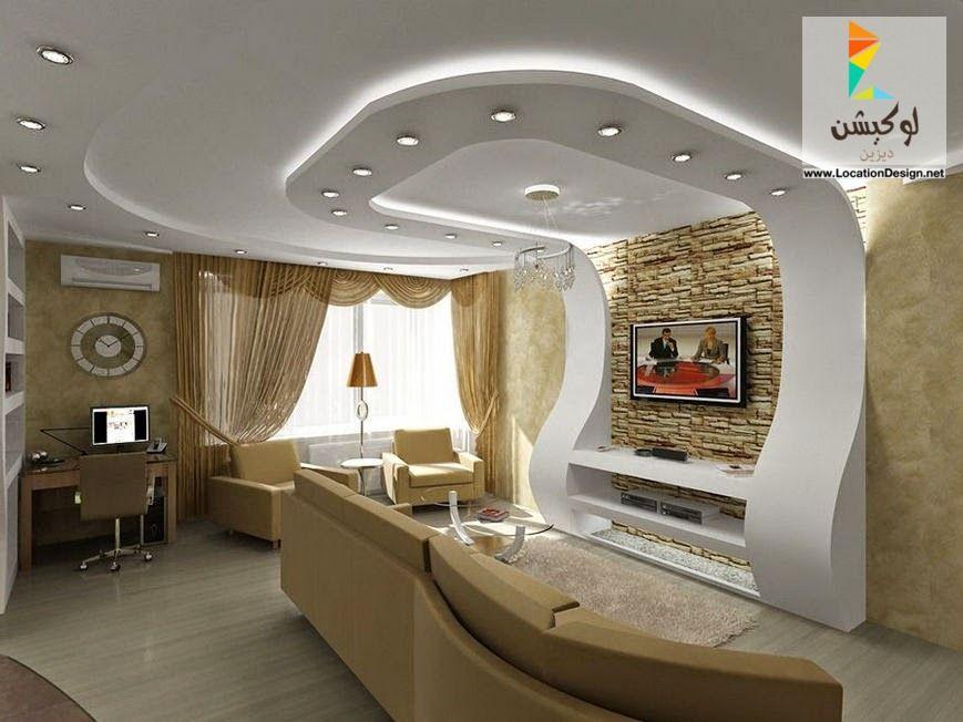 Tv Wand Ideen, Tv Wände, Pop Deckengestaltung, Pop Design, Zeichnung  Zimmer, Entwürfe Für Wohnzimmer, Wohnzimer, Falsche Deckenideen, Moderne  Decke