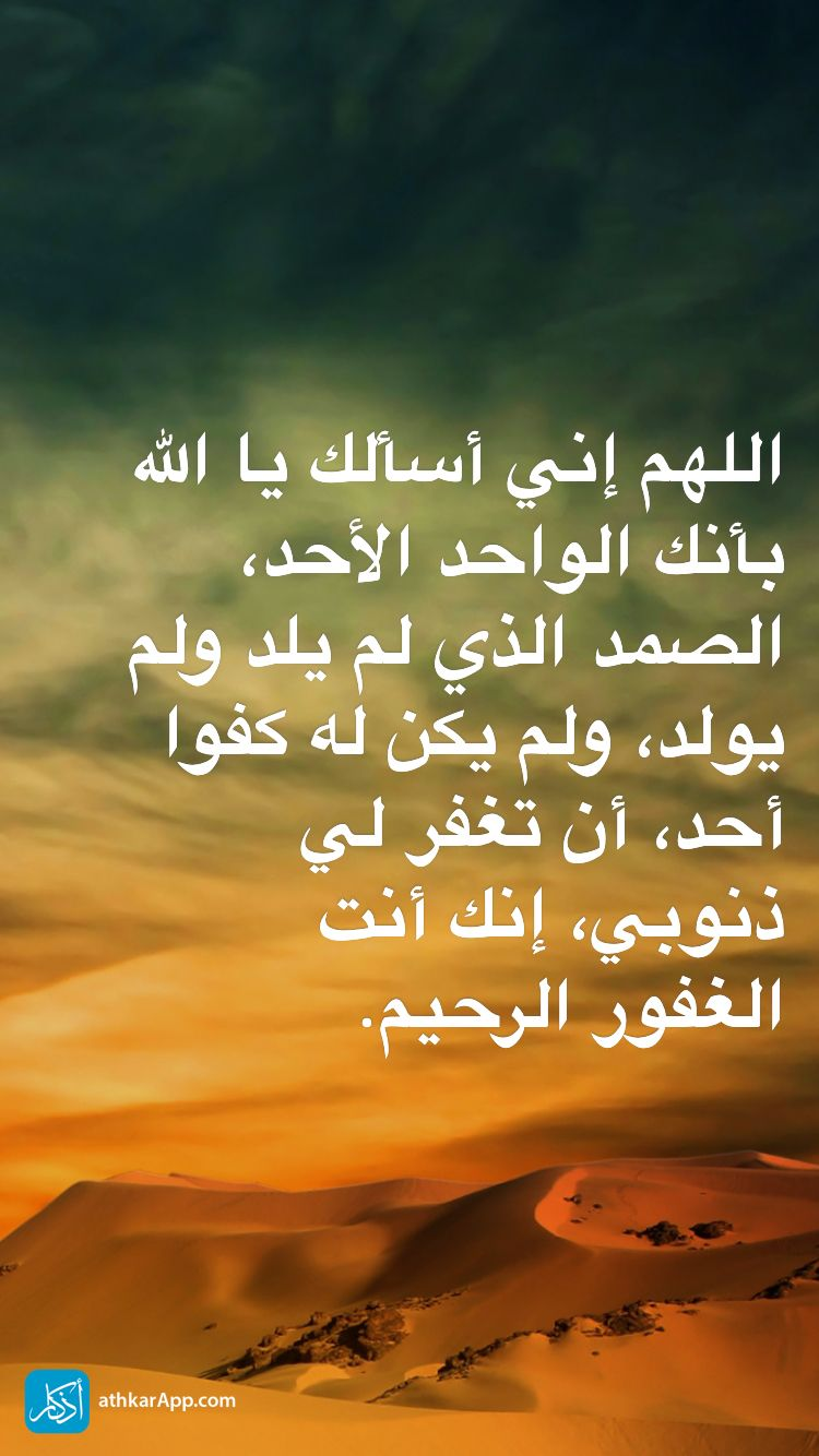 Quotes About Peace And Happiness Pinnoora Ahme On أدعية  Pinterest  Arabic Quotes Quran And