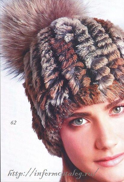шапка с мехом связанная спицами и декорированная мехом ниточка
