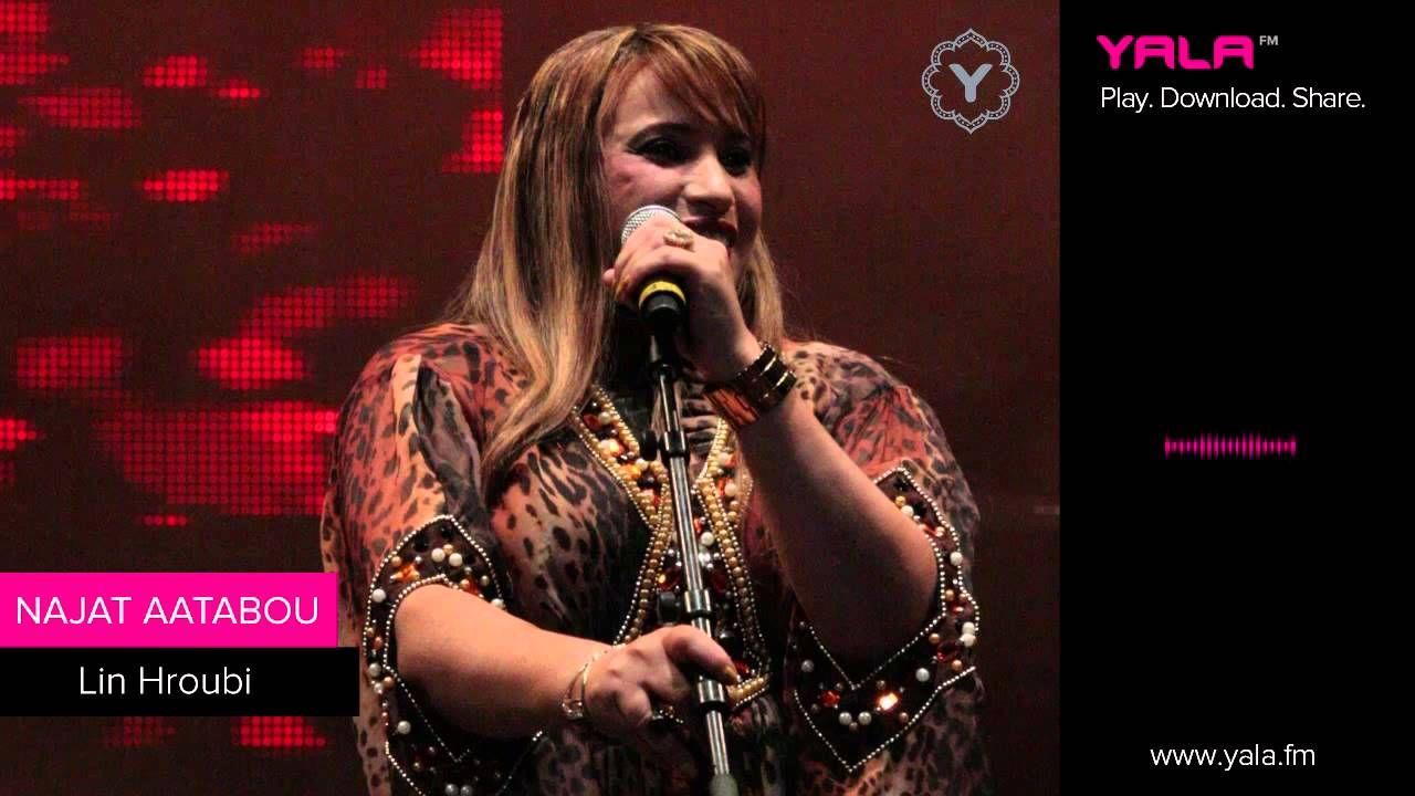 Najat Aatabou - Lin Hroubi ( Audio ) / نجاة عتابو - لين هروبي