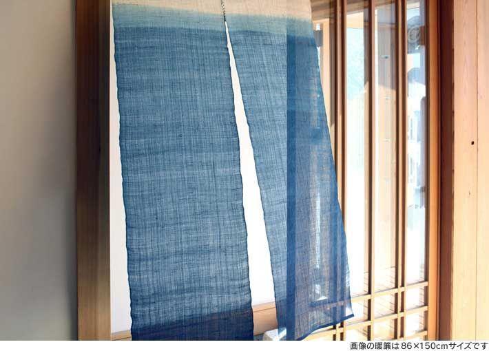 楽天市場 阿波藍染 暖簾 のれん 麻 グラデーション 86 90cm 藍染