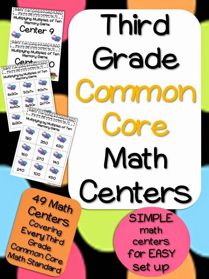3rd Grade Task Cards & Games - BUNDLE Sets 1-5 | Math, Students and ...