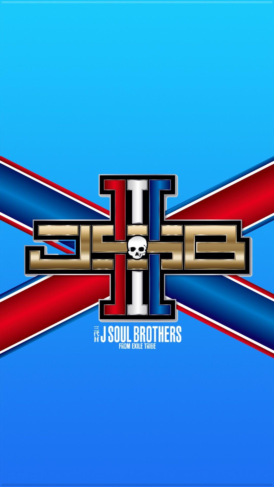 3代目j Soul Brothers おしゃれまとめの人気アイデア Pinterest Nikeissaa 三代目j Soul Brothers 壁紙 高画質