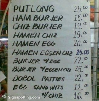 Food Menu Funny English Signs Funny Pinoy Funny Filipino