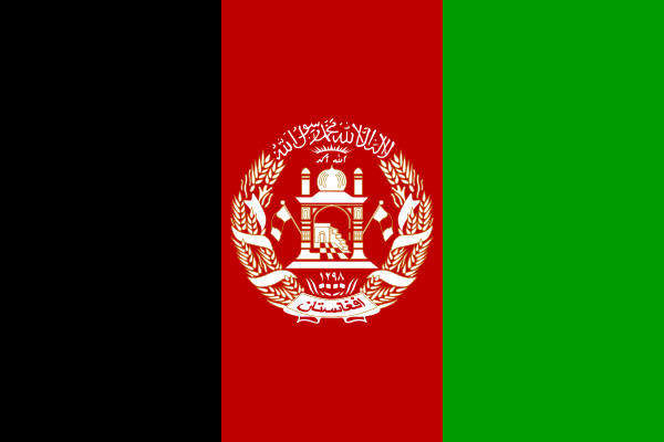 This is the flag of Afghanistan.It is a country.
