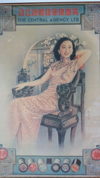 Two Advertising posters - China - around 1920