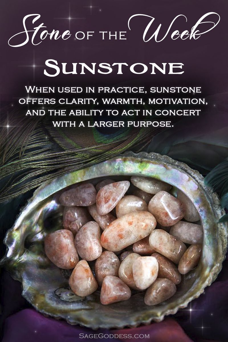 Our stone of the week sunstone carries the energy of egyptian sun