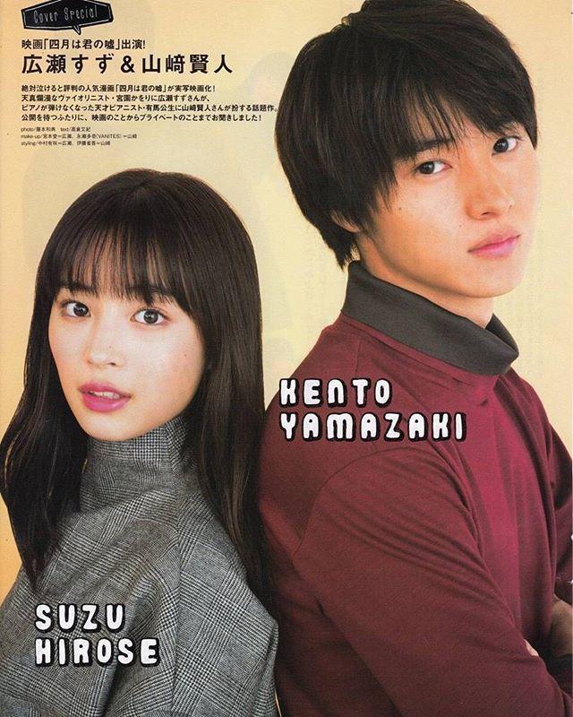 _ #山崎賢人 #山﨑賢人  #kentoyamazaki  #japan#japanese#actor#magazine#kento#yamazakikento#kentoyamazaki#photo#photography#photos#video#videos#kawaii#handsome#寫真#相片#照片