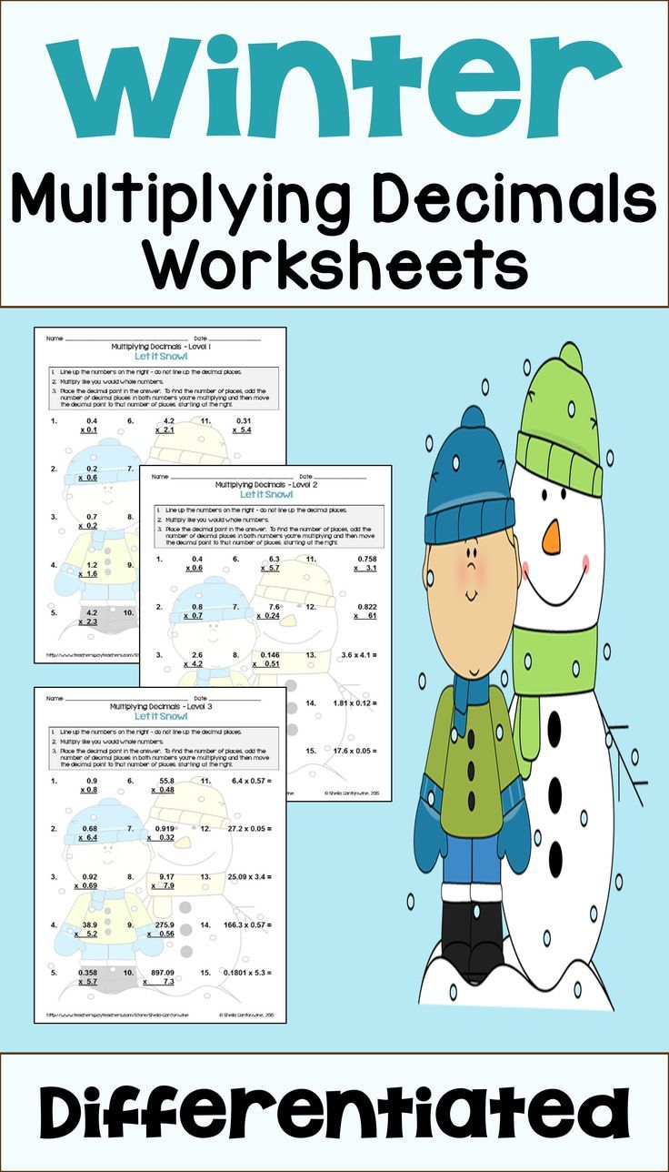Winter Math: Multiplying Decimals Worksheets (Differentiated ...