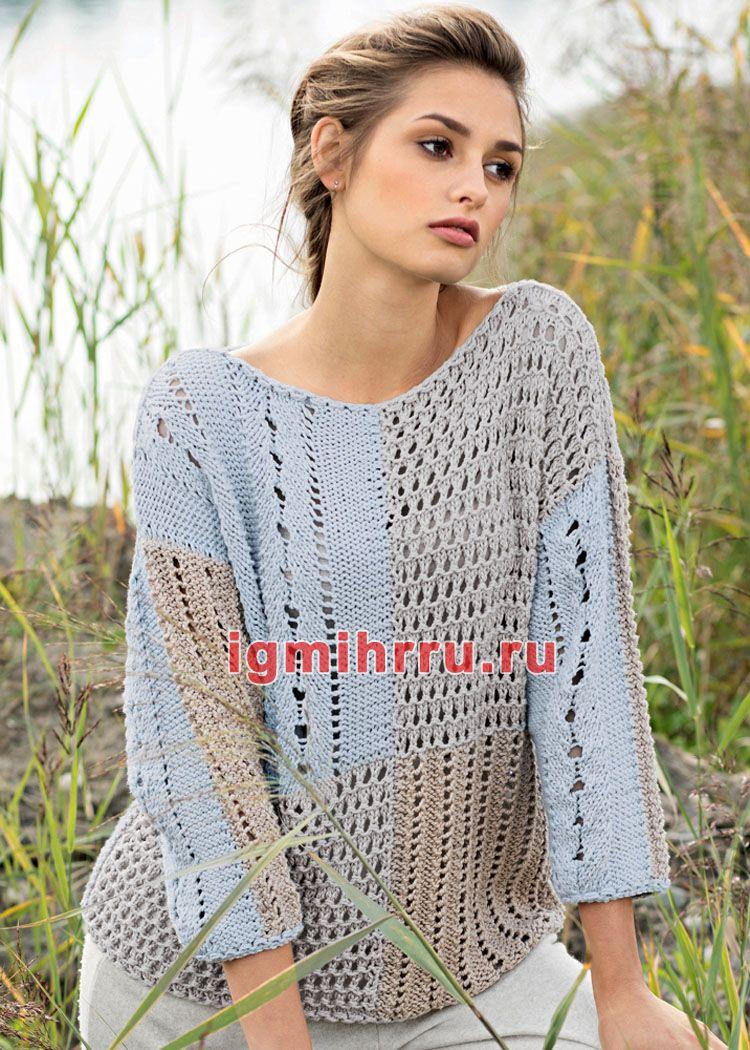 ажурный легкий пуловер в стиле пэчворк вязание спицами обсуждение