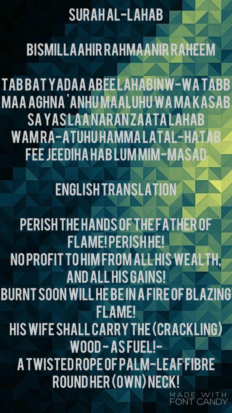 Pin By Azzu On Quran Namaz Quran Hadith Islam