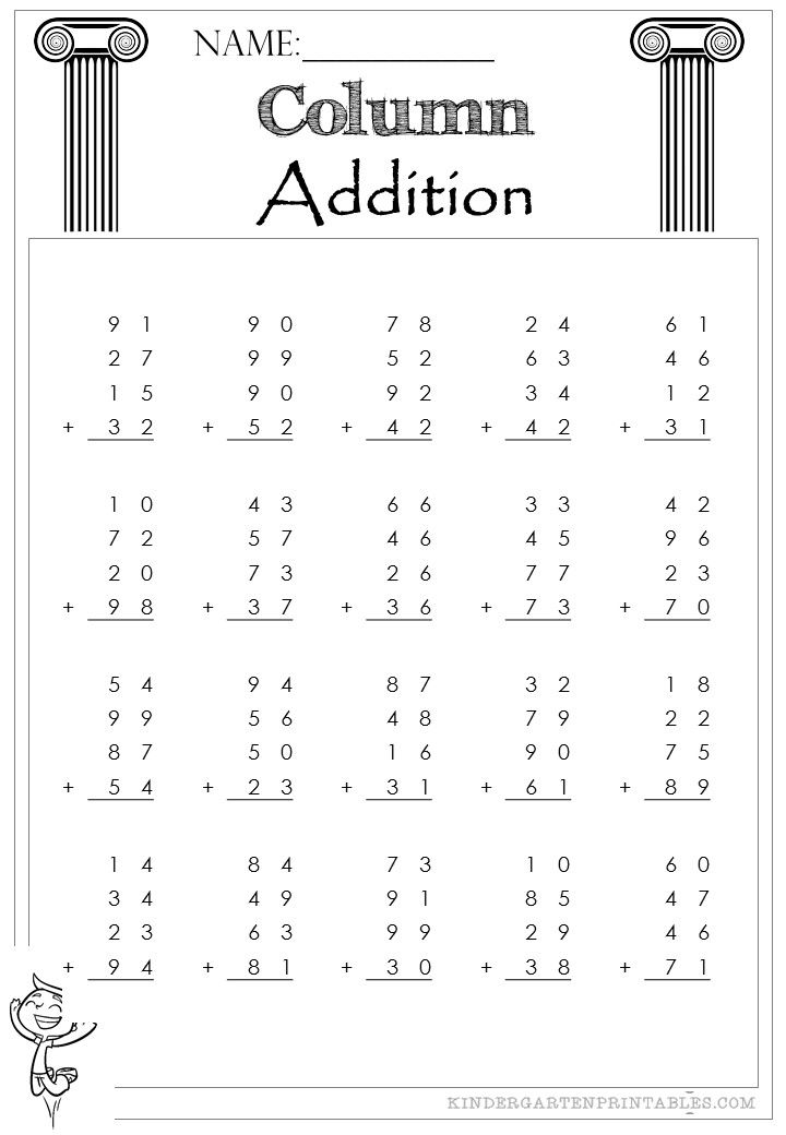 Two Digit Column Addition 4 addends worksheets | Mathematics ...