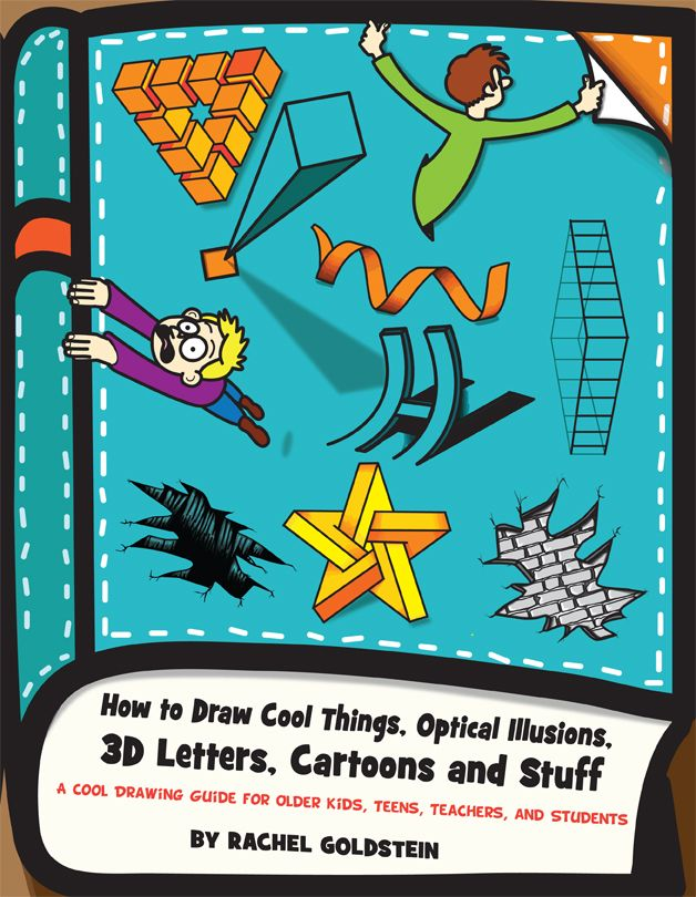 drawing book for kids how to draw cool stuff things optical illusions see - Drawing Books For Children