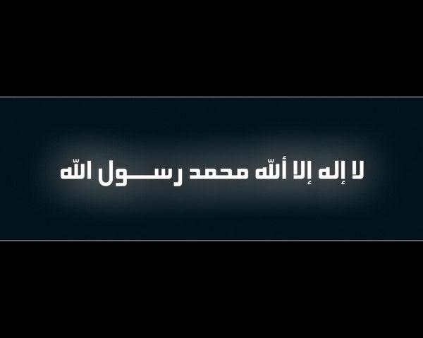 Top 40 Islamic Wallpapers Islamic Wallpaper Islamic Wallpaper Hd Wallpaper Pc Pc wallpaper islamic free download
