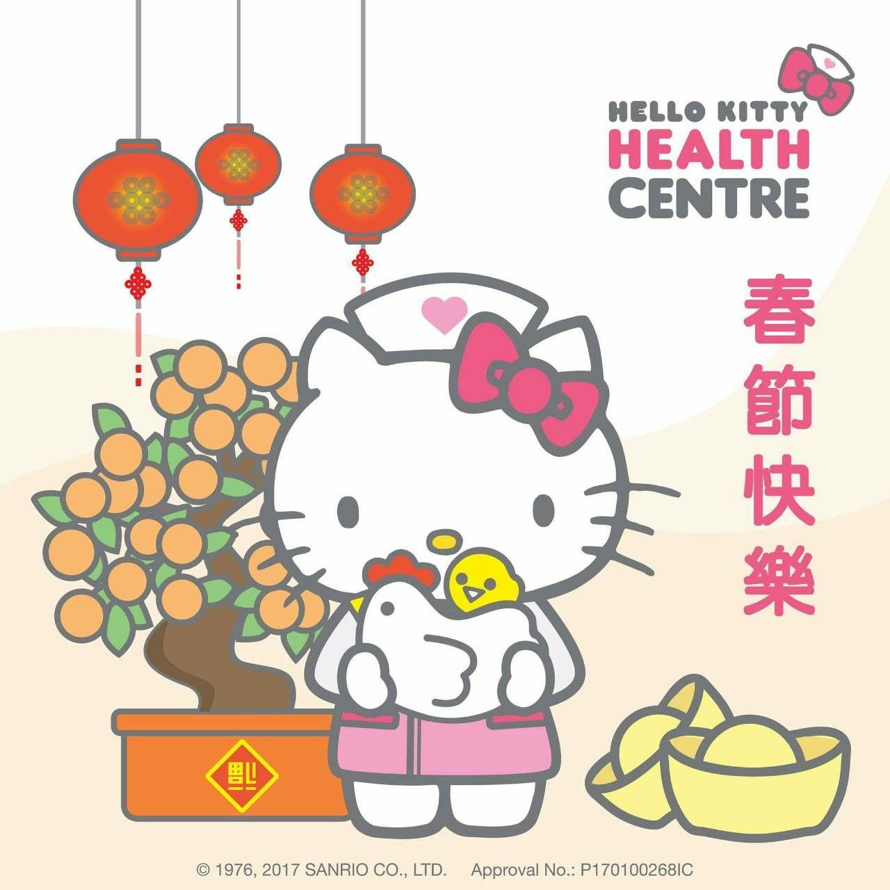 Happy lunar new year happy new year pinterest hello kitty
