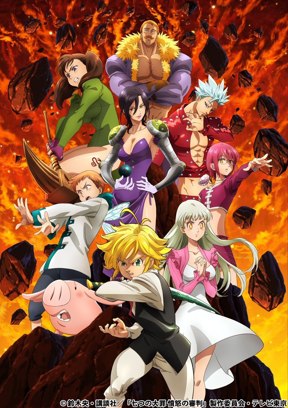 El Anime Nanatsu No Taizai Fundo No Shinpan Estrena Póster Oficial Anime 7 Pecados Capitales Imagenes Animadas Animé Fan Art