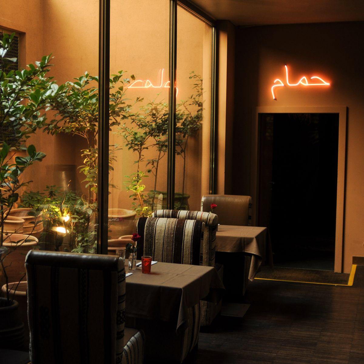 Aux Gazelles Marokkanische Alltagsflucht In 2020 Mit Bildern Bezirk Wien Restaurant Essen In Wien