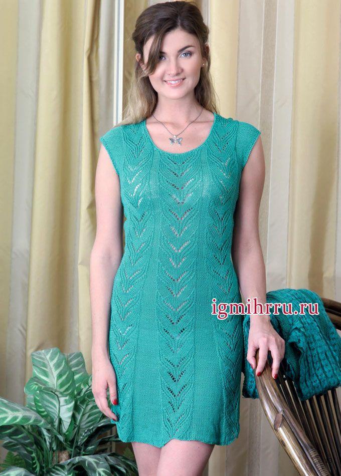 Ажурное платье спицами на полных
