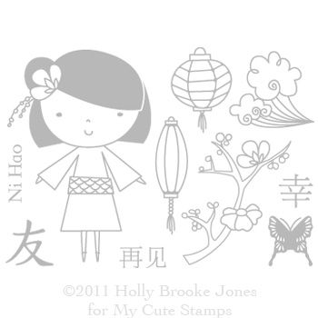 Ni Hao • Set of 10 stamps
