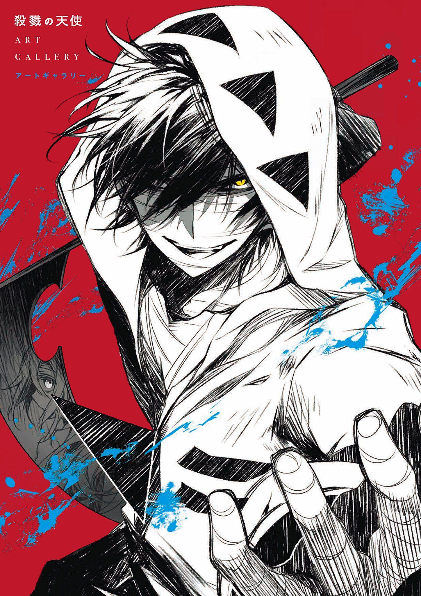 Isaac foster zack satsuriku no tenshi angels of death anime guys
