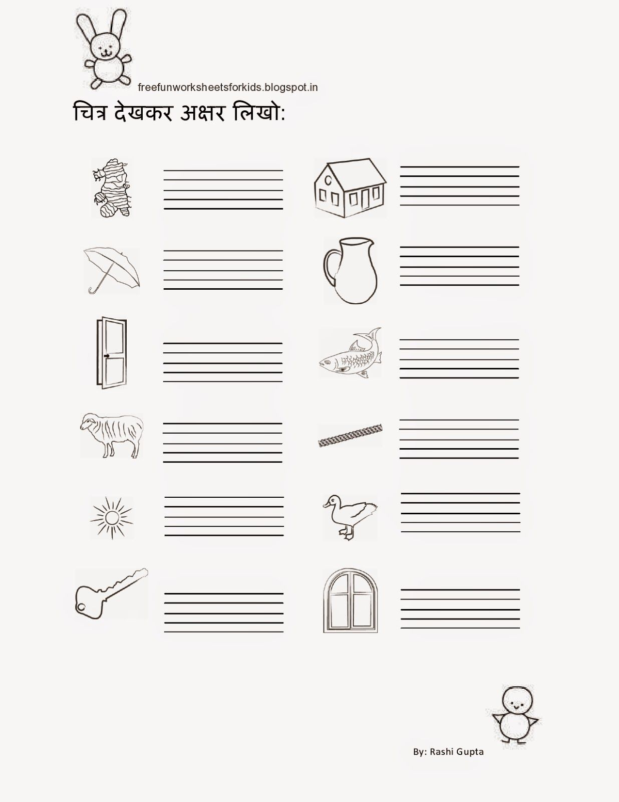 Free Printable Fun Hindi Worksheets For Class Kg