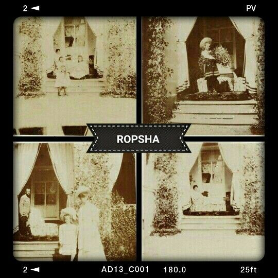 "The Imperial family at Ropsha in 1908. ""AL"""