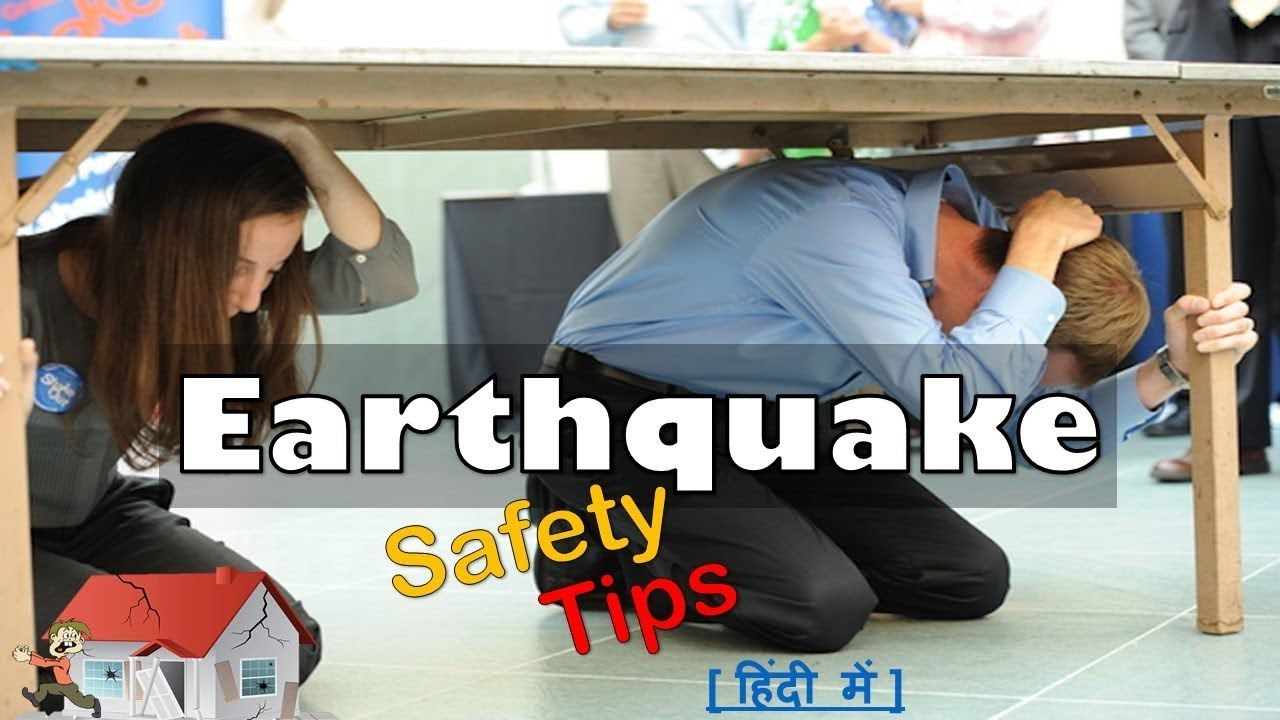 Earthquake Safety Tips In Hindi I Stay safe during an