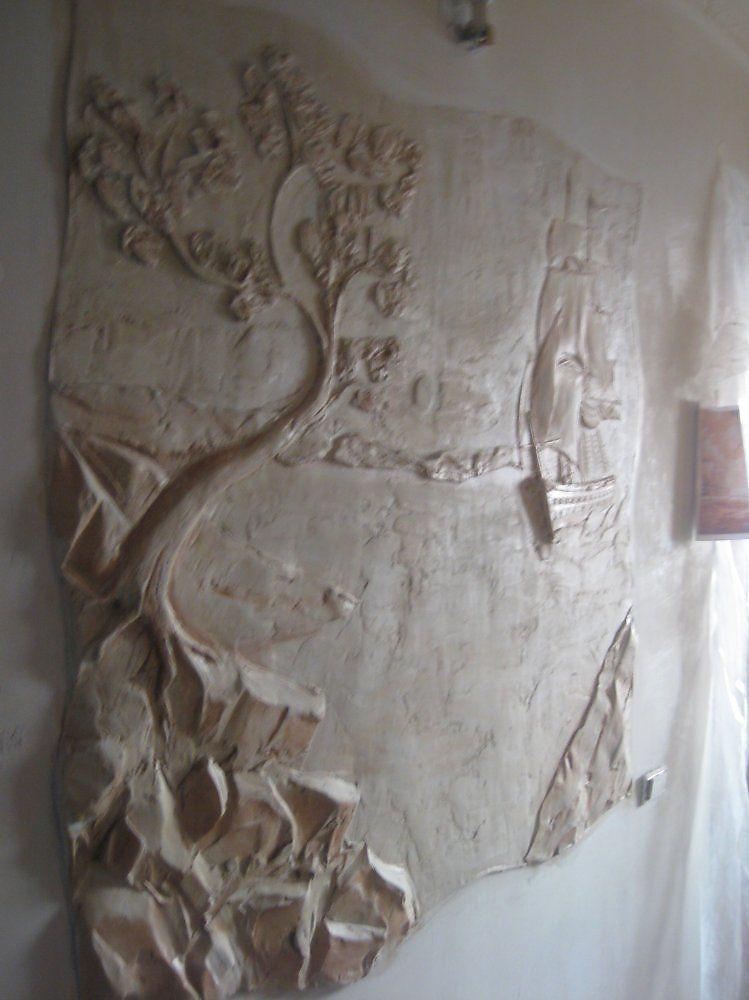 H ada googlom pinterest for Plaster wall art