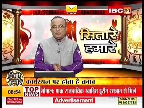 future for you astrological news rashifal dhanu to meen  28 11 2015