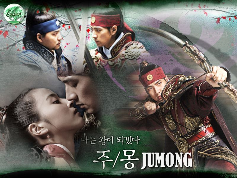 Jumong – Prince of The Legend | Korean Drama | Korean drama