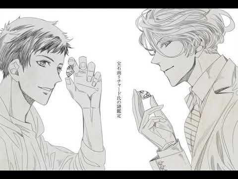 Housekishou Richard-shi no Nazo Kantei ED Full -Only for you -