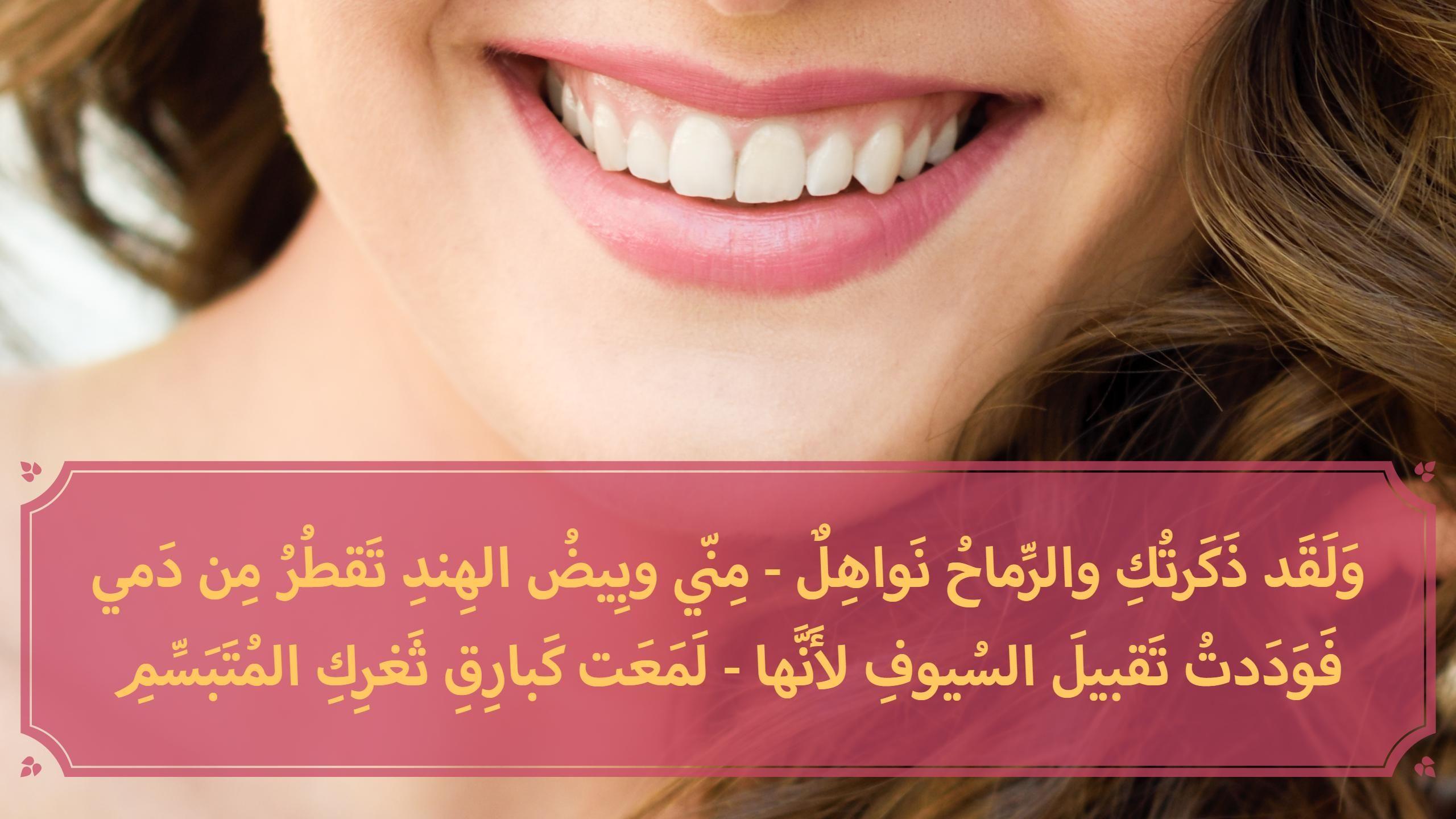 أيهما أكثر رومانسية اللغة العربية أم الإنجليزية أقوى العبارات للتعبير عن الحب والغزل باللغتين Expressions Love Movie Posters