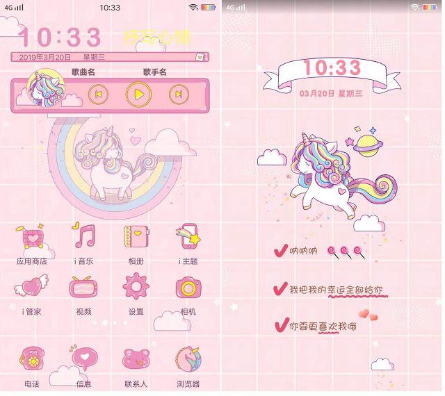 Phone Organization Home Screen Vivo