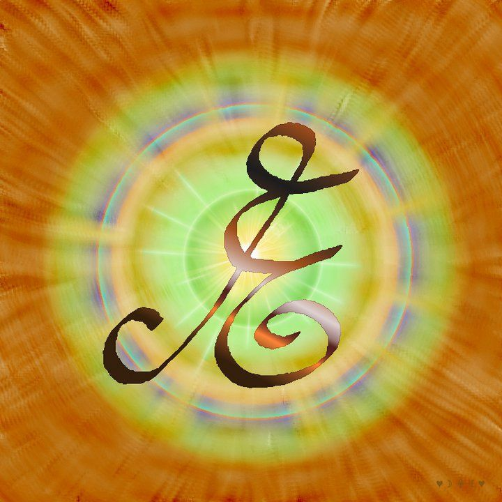 Akunata Centeredness Read More About This Symbol On My Page To See