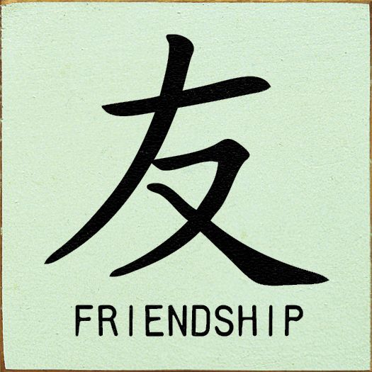 Japanese Kanji For Best Friend Download Symbols Buy Tattoo Stencil