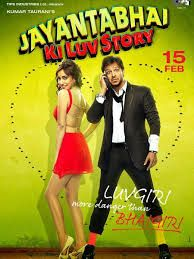 Image Result For Jayanta Logo Love Story Movie Full Movies Download Download Movies
