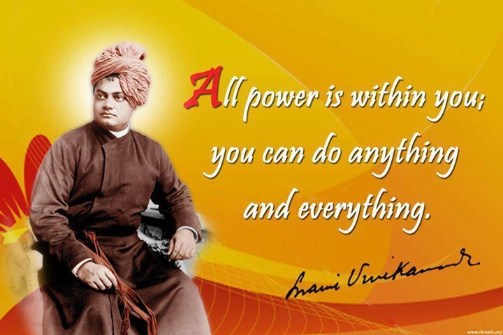 Swami Vivekananda Quotes In English Google Search Great Quotes