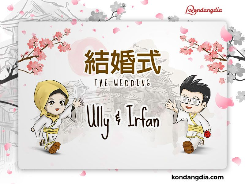 Wedding Invitation Website with japanese style by Gino Partuna ...